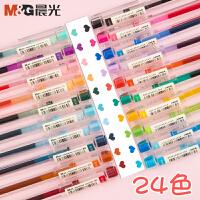 晨光本味彩色中性笔做笔记专用糖果色0.5MM多色笔芯全针管手账笔手帐专用笔套装手绘24色水笔签字笔一套画画