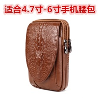 新款男士手机腰包真皮穿皮带5.5寸6寸迷你小腰包复古牛皮鳄鱼纹手机包