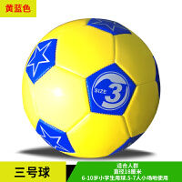 幼儿园足球3号5号耐磨儿童小学生幼儿园训练比赛黑白小足球