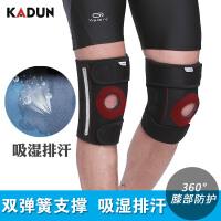 加强型护膝运动男篮球夏季跑步女护具专业半月板羽毛球户外登山 大小可调男女通用