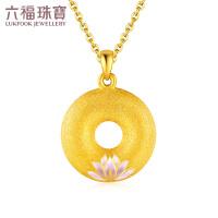 六福珠宝黄金吊坠立体荷花珐琅工艺吊坠女平安扣不含链定价GDA1E70022