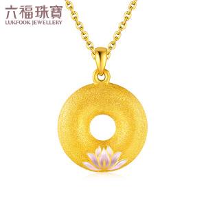 六福珠宝黄金吊坠立体荷花珐琅吊坠女平安扣不含链定价GDA1E70022