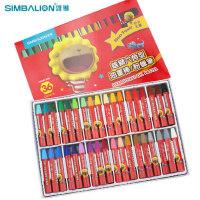 雄狮36色小学生油画棒48色幼儿园安全无毒绘画粉蜡笔儿童画笔套装