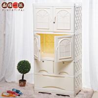 衣服收纳柜宝宝衣柜储物柜婴儿整理柜塑料收纳柜抽屉式儿童衣柜