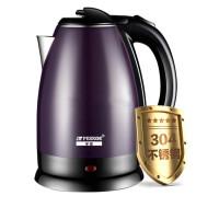 半球(Peskoe)电热水壶 304不锈钢双层防烫电水壶高贵紫热水壶