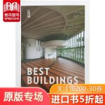 Best Buildings Belgium 比利时*建筑