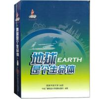 新�A��店正版 地球是��生命�w U�P 32G