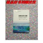 【二手旧书9成新】现代信息资源管理丛书:信息咨询与决策