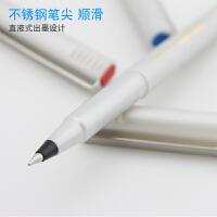 日本uni三菱UB-125中性笔学生办公用直液式耐水性走珠水笔0.5