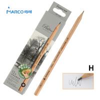 MARCO/马可 7001-12CB 高级绘图铅笔12支装/H 原木杆初学者素描笔专业美术用品画材套装速写笔儿童全灰度