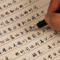 行书字帖 钢笔硬笔速成练字帖 成人公务员行书手写体字帖 临摹贴