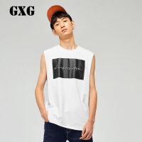 GXG男装 男士修身时尚韩版白色圆领背心#171044328