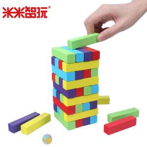 【领券立减50元】米米智玩 早教儿童益智积木叠叠高彩色层层叠亲子游戏玩具 40块装 儿童节玩具礼物活动专属