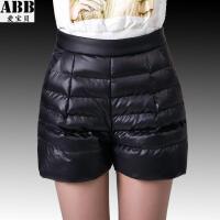 羽绒短裤女冬季高腰加厚夹棉保暖棉短裤冬款外穿黑色阔腿棉裤 黑色