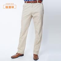 恒源祥男士长裤 夏季新款商务棉麻休闲裤 薄款纯色浅卡其色工装裤