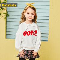 巴拉巴拉童装儿童卫衣女秋装2018新款小童宝宝长袖T恤女童套头衫