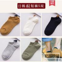 男士袜子男短袜户外新品薄款低帮浅口防臭纯棉袜护跟运动吸汗透气船袜