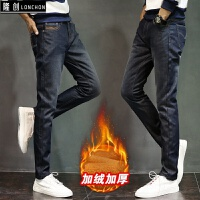 秋冬季男士牛仔裤子小脚加绒加厚休闲保暖冬装修身型小腿显瘦潮流
