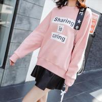 七格格卫衣女宽松秋冬装新款韩版bf2017粉色加绒厚中长款学生长袖套头衫