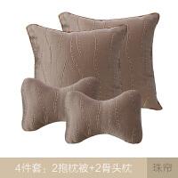 抱枕被子两用枕头一对四件套沙发被纯棉靠垫靠枕汽车车载车用加厚 50*50 展开145*195