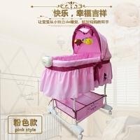 婴儿摇篮床欧式bb新生儿摇床睡篮带蚊帐滚轮 多功能宝宝床摇篮床