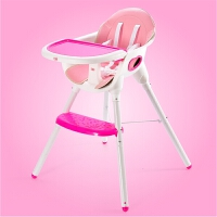 儿童餐椅多功能宝宝婴儿餐桌椅宝宝餐椅可调节便携式婴儿吃饭桌凳