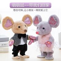 儿童玩具电动毛绒老鼠会唱歌跳舞学舌说话的小鼠男孩女孩宝宝礼物