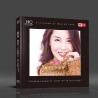 童丽《粤语十大金曲II》HQCD HIFI 车载高品质发烧车载CD