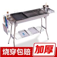 大号不锈钢烧烤炉户外便携折叠炭烤箱家用烧烤架户外烧烤加厚