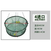 垂钓渔具用品子鱼网虾笼龙虾网自动折叠白色渔网带撑杆