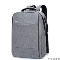 双肩包男士背包商务旅行包简约15.6寸电脑包女时尚潮流高中初中学生书包