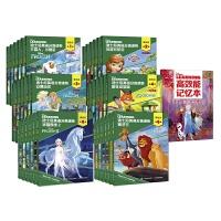 迪士尼英语分级读物 基础级第1级-第6级(36册套装)
