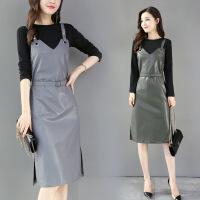 2018春季新款女装潮背带PU皮两件套皮裙中长款修身系带显瘦连衣裙