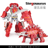 变形金刚机器人恐龙五合一套装男孩儿童玩具合体变身霸王龙模型