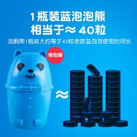 蓝泡泡洁厕灵马桶清洁剂宝净家用厕所除臭去异味清香型除垢