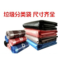 垃圾分类袋颜色分类物业酒大垃圾袋加厚干湿彩色分类家用 100*120 3丝 黑色 50只