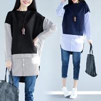 特大码女装秋季新款胖mm衬衫中长款条纹拼接百搭假两件显瘦蝙蝠衫