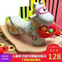 摇摇马木马儿童1-2-3周岁宝宝生日礼物带音乐塑料玩具婴儿小椅车 健身玩具