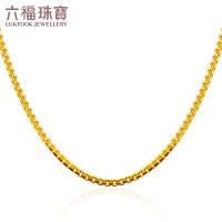 六福珠宝18K金项链率性盒子链百搭女款彩金项链素链定价L18TBKN0023Y