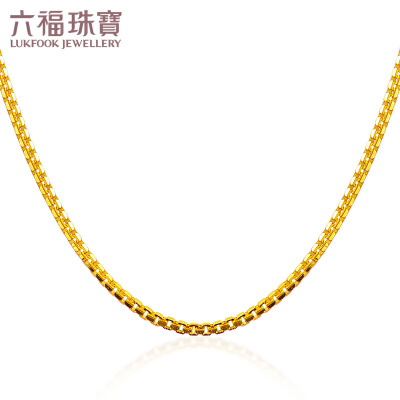 六福珠宝18K金项链率性盒子链百搭女款彩金项链素链定价L18TBKN0023Y经典款搭配素链