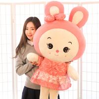 小白兔兔公仔玩偶情人节生日礼物毛绒玩具兔子可爱布偶娃娃抱枕