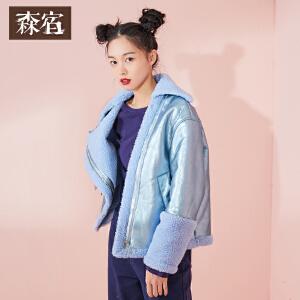 【尾品价299】森宿P倔强设计师冬装新款文艺皮毛一体高领夹克式棉服女