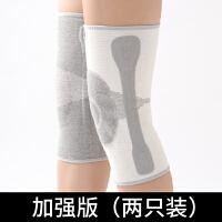 半月板运动护膝男跑步登山女式户外护漆膝盖损伤关节保暖内穿 灰色 加强款