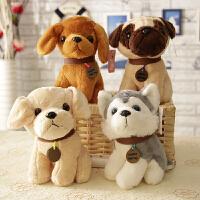 仿真狗狗泰迪金毛比格雪纳瑞巴哥哈士奇公仔名犬毛绒玩具礼物礼品抖音 站高约18厘米