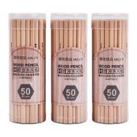 HB原木铅笔晨光文具2比小学生2B儿童用品无毒50支桶装2H铅笔