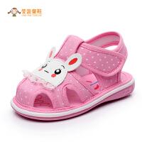 凉鞋夏0-3岁婴儿学步鞋软底宝宝叫叫鞋