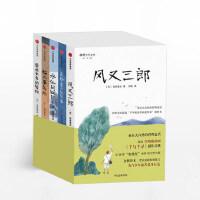 宫泽贤治童话集(套装全5册) 宫泽贤治 著 中信出版社图书 正版书籍