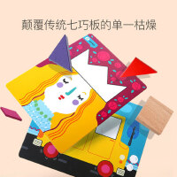 美乐拼图儿童益智玩具1幼儿智力宝宝早教积木2-3-4-5岁木质七巧板