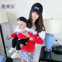 婴儿男女宝宝秋季6个月长袖0岁春装新生儿潮款卫衣亲子装