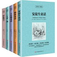 安徒生童话 格林童话 王尔德童话 一千零一夜 伊索寓言全5册读名著学英语 中英文英汉对照 双语读物 与美国人同步阅读的英语丛书 青少年必读世界经典文学名著